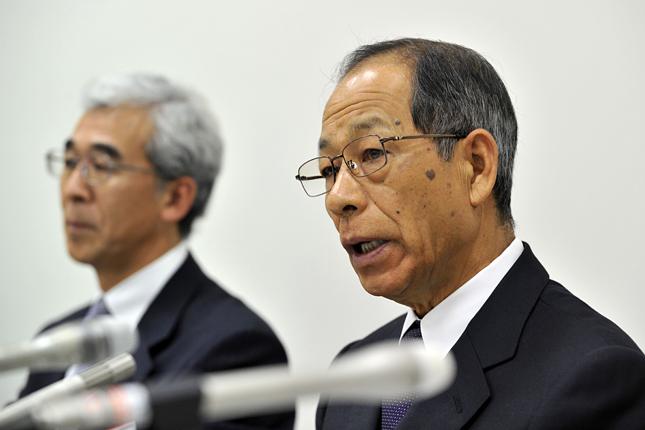 Forrás: AFP/Yoshikazu Tsuno
