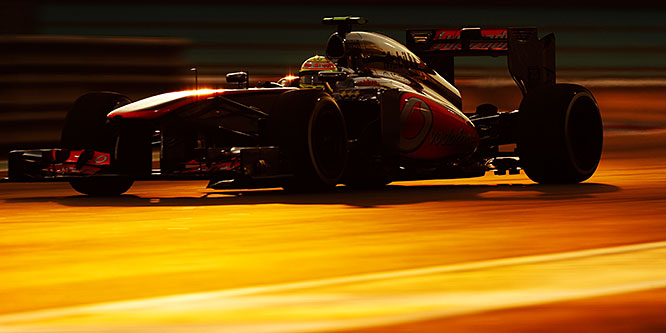 A McLaren milliódolláros bébije - Abu-dzabi Görbe Tükör
