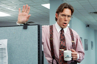 Az irodai mel� maga a pokol