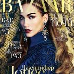 Forr�s: Harper's Bazaar Russia