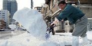 Forr�s: AFP/Jiji Press