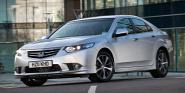 Forr�s: Honda