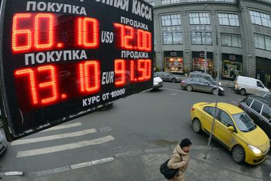 Forr�s: AFP/Yuri Kadobnov