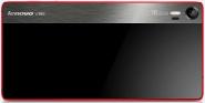 Forr�s: Lenovo