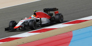 Forr�s: Manor Marussia F1 Team