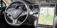 Forr�s: Tesla