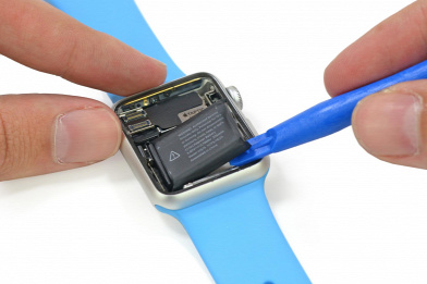 Forr�s: iFixit