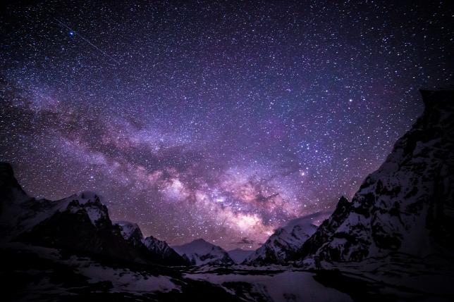"""Képtalálat a következőre: """"galaxis"""""""