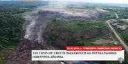 Forr�s: Hromadske TV