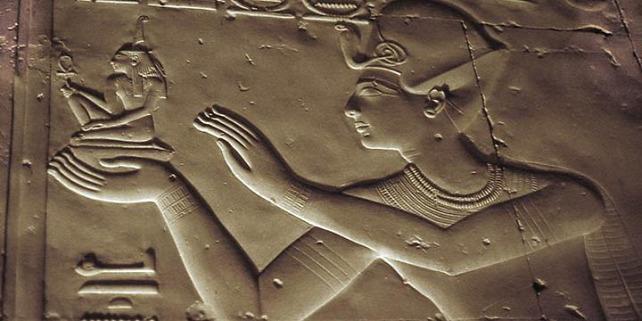 Forrás: Archeology News Network