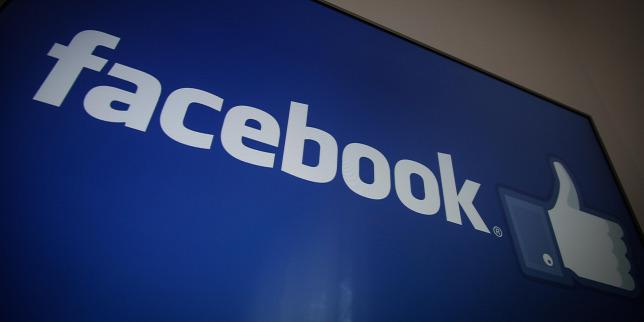 A Facebook-profilt fenntartó cégeket érintő jogi tudnivalók (1. rész)
